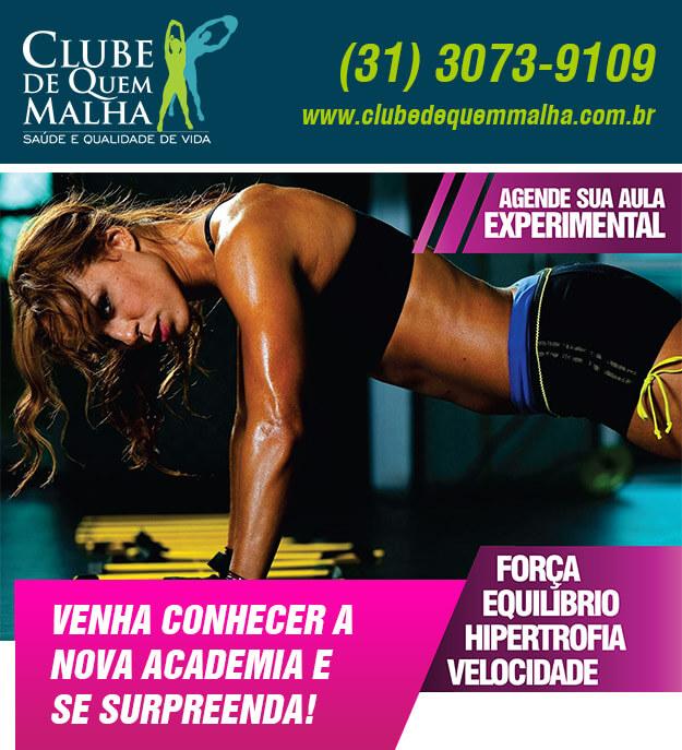 Academia Clube de Quem Malha